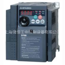 上海鹰恒 三菱变频器FR-F740-0.75K-CHFR-F740-1.5K-CH供应商批发价