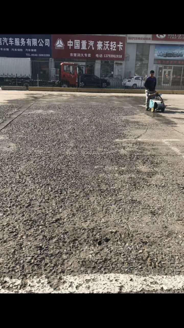 混凝土地面高聚物快速修补料路面结构修补料结构快速修补料
