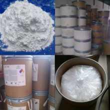 供应水性树脂涂料用PTFE 抗刮耐磨耐高温铁氟龙