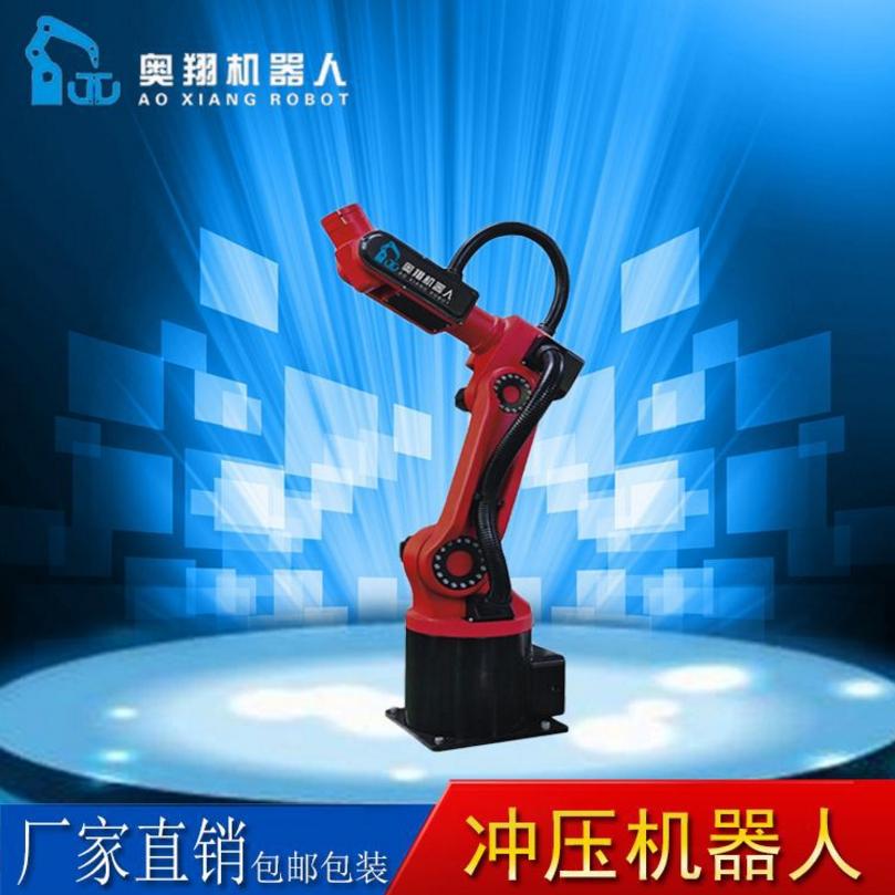 大量供应全自动冲压机械手 拉伸上下料六轴机器人工业机器人铸件