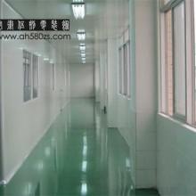 合肥专业厂房装修厂房装修设计