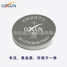 供应CR2477纽扣电池 高容量 高品质 焊脚电池CR2477
