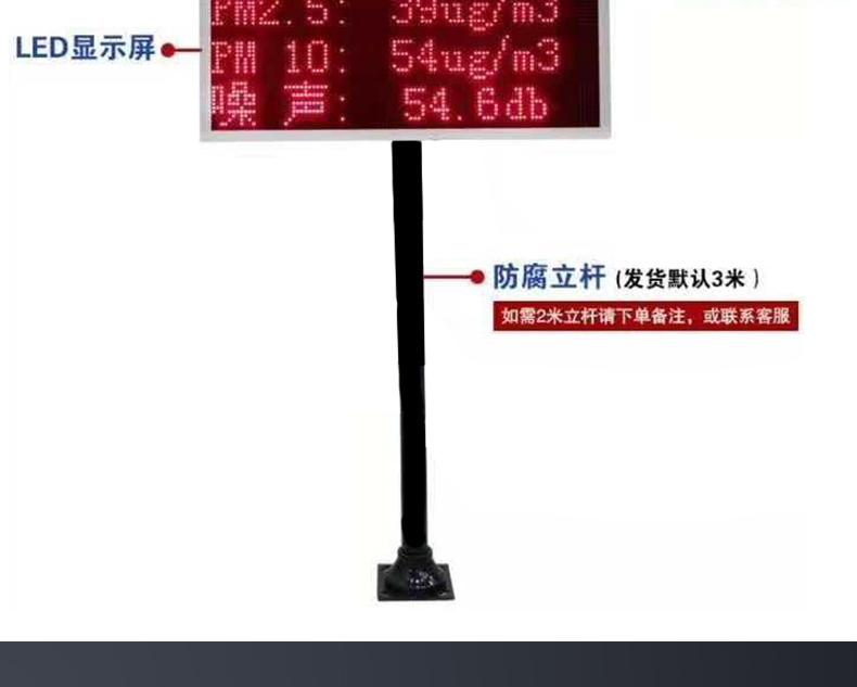 7项扬尘监测仪  环境监测   污染检测系统