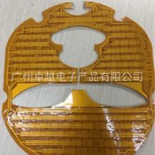 FPC柔性面具线路板-供应商价格定制方案