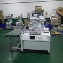 深圳市玻璃面板丝印机厂家、制造、报价、供应商批发