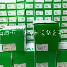 上海鹰恒施耐德变频器ATV71H075N4供应商批发价