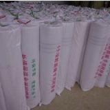 吉林网格布报价 耐碱网格布行情 外墙保温网格布工厂 优质网格布供应
