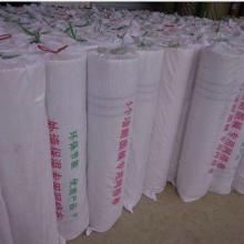 吉林网格布报价 耐碱网格布行情 外墙保温网格布工厂 优质网格布供应批发