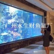 大型亚克力鱼缸,有机玻璃鱼缸图片