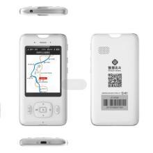智能导游机旅游景点自助导游机智能电子无线讲解设备