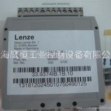 伦茨变频器 EMF2113IB EMF2171IB  EMF2172IB  EMF2175IB