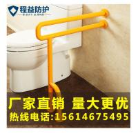 卫生间扶手厂家定制-价格