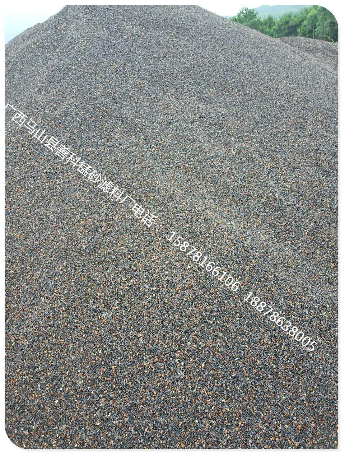优质06至1mm锰砂滤料供应商-厂家-批发