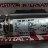 上海鹰恒贺德克压力继电器3116-2-0250-000-K 3116-3-0250-000-K供应商批发价