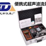 携带式超声波流量计电池供电式厂