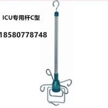 天轨输液架ICU专用输液架图片