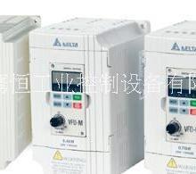 上海鹰恒台达变频器VFD015M21A  VFD022M21A供应商批发价