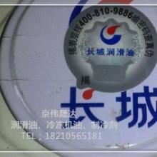 长城L-HM68液压油价格170KG包邮1888元批发