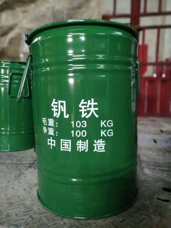 供应包装桶