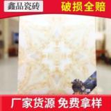 通体大理石瓷砖 通体大理石瓷砖价格 防滑仿大理石 客厅厨卫房间地面砖瓷砖定制
