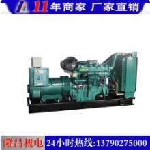 厂家直销360KW玉柴柴油发电机组-供应商提供玉柴360KW发电机组 发电组机价钱多少