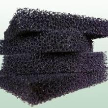 活性炭蜂窝过滤棉 空气过滤净化 去味除味净化海棉批发
