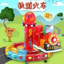 新款儿童摇摆机游艺机电玩儿童乐园图片