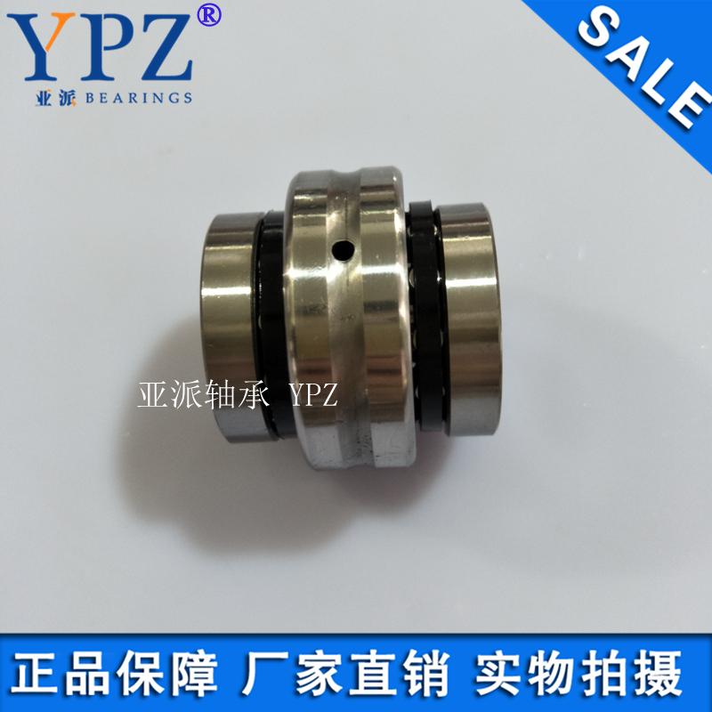 ZARN2052TN组合轴承YPZ