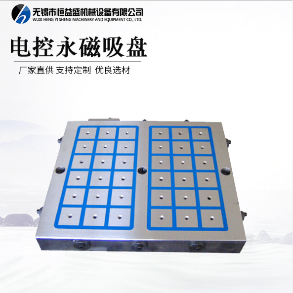电永磁吸盘厂家-直销-供应