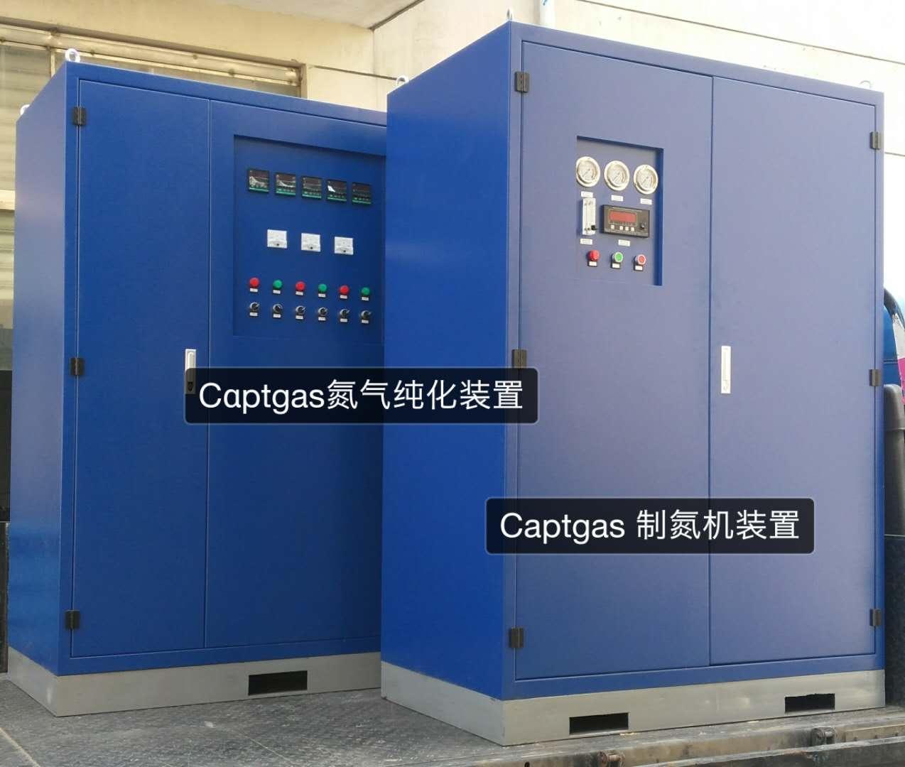 油田专用制氮机系统@氮气保护系统@PSA制氮机、苏州开普气体设备有限公司