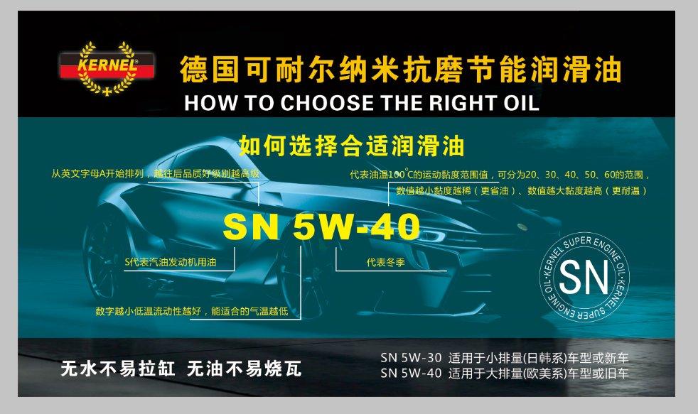 可耐尔润滑油优质经销商 厂家直销
