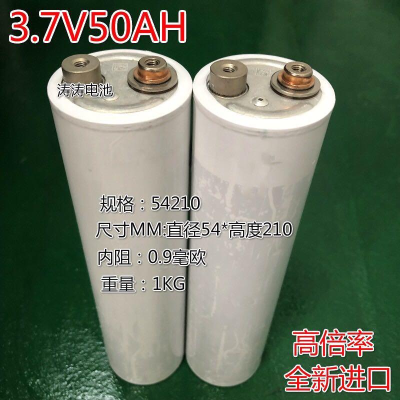 三元铝壳电池,深圳逆变器电池,电动车锂电池批发