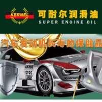 深圳可耐尔润滑油优质生产厂家