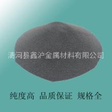 铁粉 高纯铁粉 金属铁粉