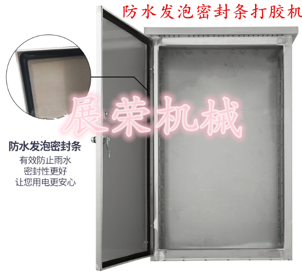 LED灯罩密封条防水发泡胶条 聚氨酯PU发泡胶条加工  聚氨酯PU密封条加工