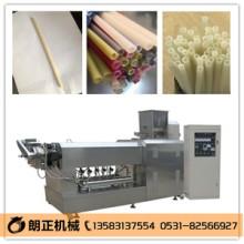 可食用大米吸管成套设备 食品级大米吸管挤压成型机 食用吸管生产线图片