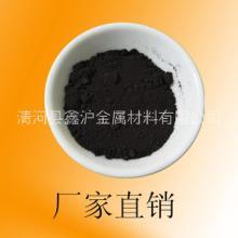 氧化铜 CuO 氧化亚铜 氧化铜