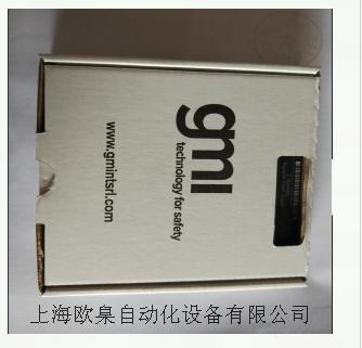 杭州市CMI安全隔离器厂-浙江安全隔离器价格-生产厂家
