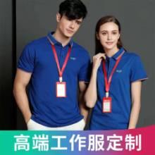 广告衫T恤衫文化衫棒球衫