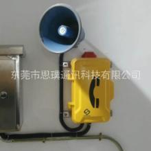 输煤系统专用电话   防电磁干扰电话机批发