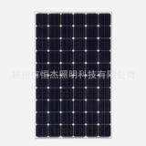 单晶太阳能电池板供应商_价格
