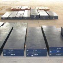 江苏厂家m2批发M2(w6mo5cr4v2)高速工具钢SKH51高速钢批发