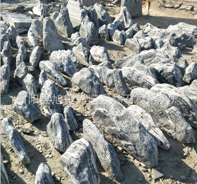 雪浪石户外片石组合泰山石景观石草坪石雪浪石泰山石太湖石摆件