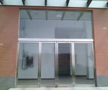 自动玻璃门 自动玻璃门报价 自动玻璃门批发 自动玻璃门供应商 自动玻璃门生产厂家批发