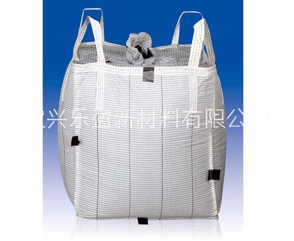 宜兴导电集装袋厂家-导电集装袋 -吨袋-集装袋批发
