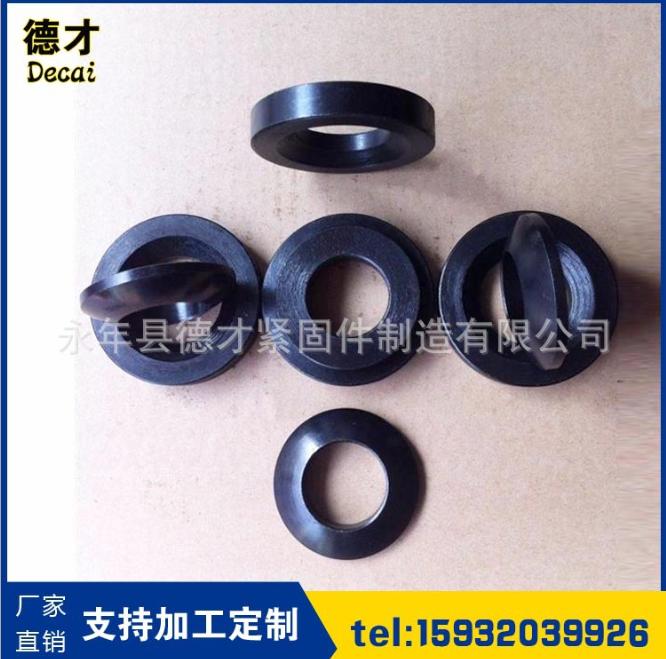 黑凹凸垫 -厂家 碗型垫圈 凹凸垫 GB96-85 m28 碳钢300HV