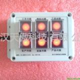 andon安灯系统按钮盒TA78