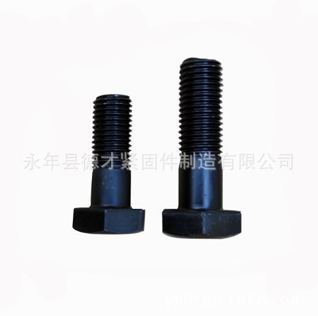 供应 国标高强外六角螺栓 碳钢8.8级M20高强度六角螺栓 高强螺栓