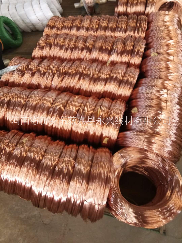 河北镀铜铁丝厂家,镀铜铁丝价格,镀铜铁丝批发