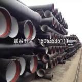 安徽省DN400球墨铸铁管厂家